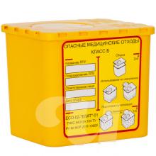 Контейнер д/сбора острого инструмента класса Б  МК-01 желтый  (0.5 л)